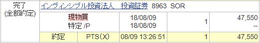 f:id:syokora11:20180809225151p:plain