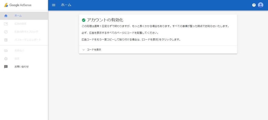 f:id:syokora11:20180907130757p:plain
