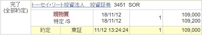 f:id:syokora11:20181112153225p:plain