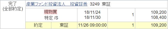 f:id:syokora11:20181126132903p:plain