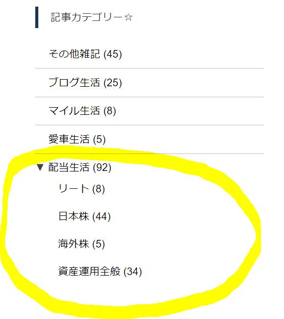 f:id:syokora11:20190113003958p:plain