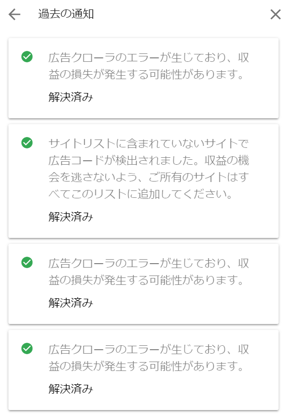 f:id:syokora11:20190127033301p:plain