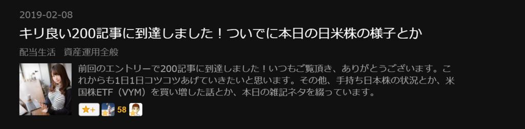f:id:syokora11:20190208213439p:plain