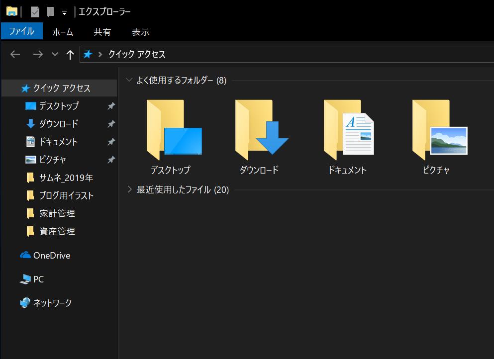 f:id:syokora11:20190208214808p:plain