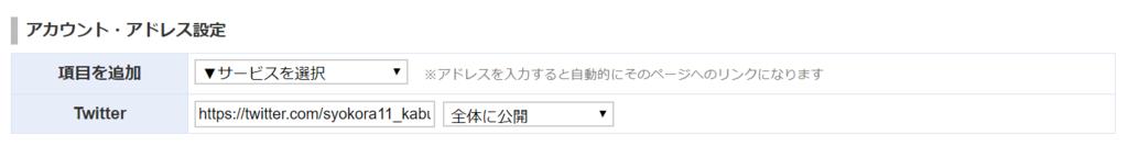 f:id:syokora11:20190217022511p:plain