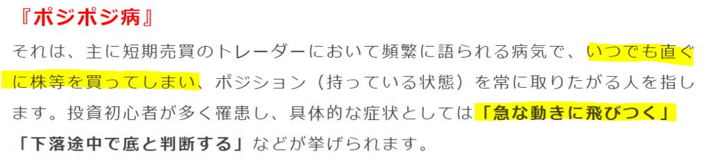 f:id:syokora11:20190221020109p:plain