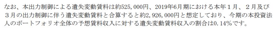 f:id:syokora11:20190315082858p:plain