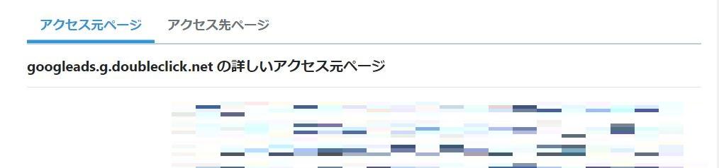 f:id:syokora11:20190417212749j:plain