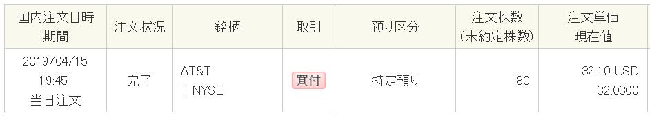 f:id:syokora11:20190419202612p:plain