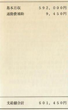 f:id:syokora11:20190529030526p:plain