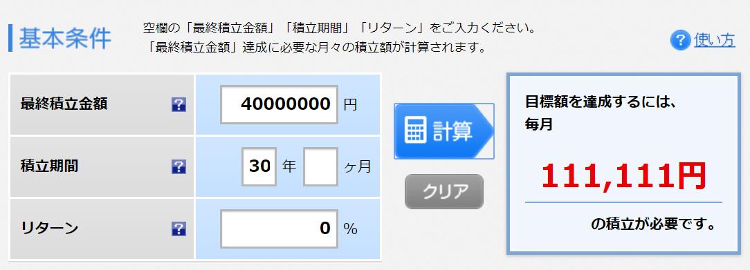 f:id:syokora11:20190618025809p:plain