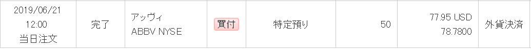 f:id:syokora11:20190624033803p:plain