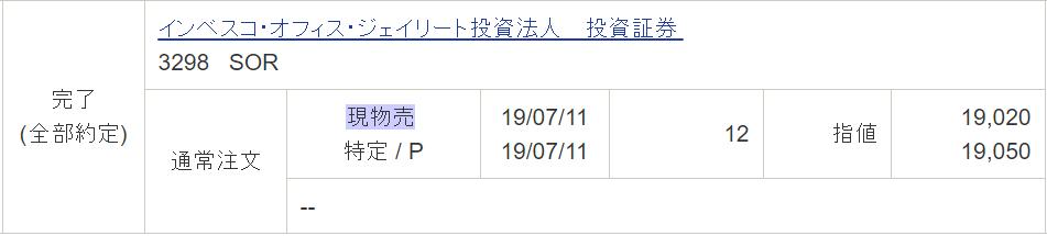 f:id:syokora11:20190711130944p:plain