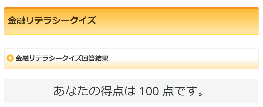 f:id:syokora11:20190714114531p:plain