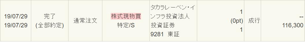 f:id:syokora11:20190730195446p:plain