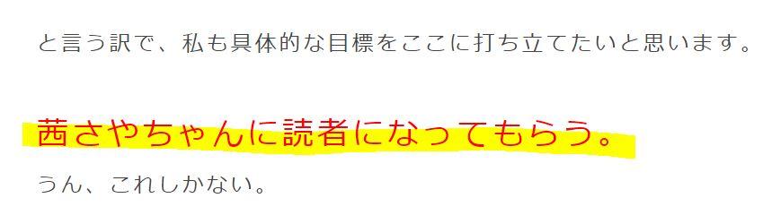 f:id:syokora11:20190901030810j:plain