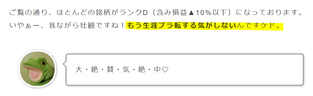 f:id:syokora11:20190916014913p:plain