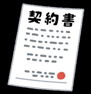 f:id:syokora11:20190917213422p:plain