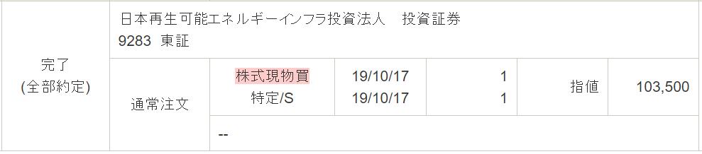 f:id:syokora11:20191018035833p:plain