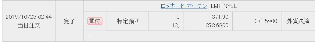 f:id:syokora11:20191023152625p:plain