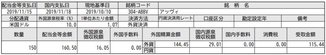 f:id:syokora11:20191120063500p:plain