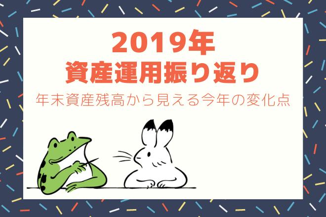 f:id:syokora11:20191222062654p:plain