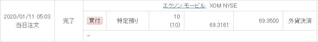 f:id:syokora11:20200111051321j:plain
