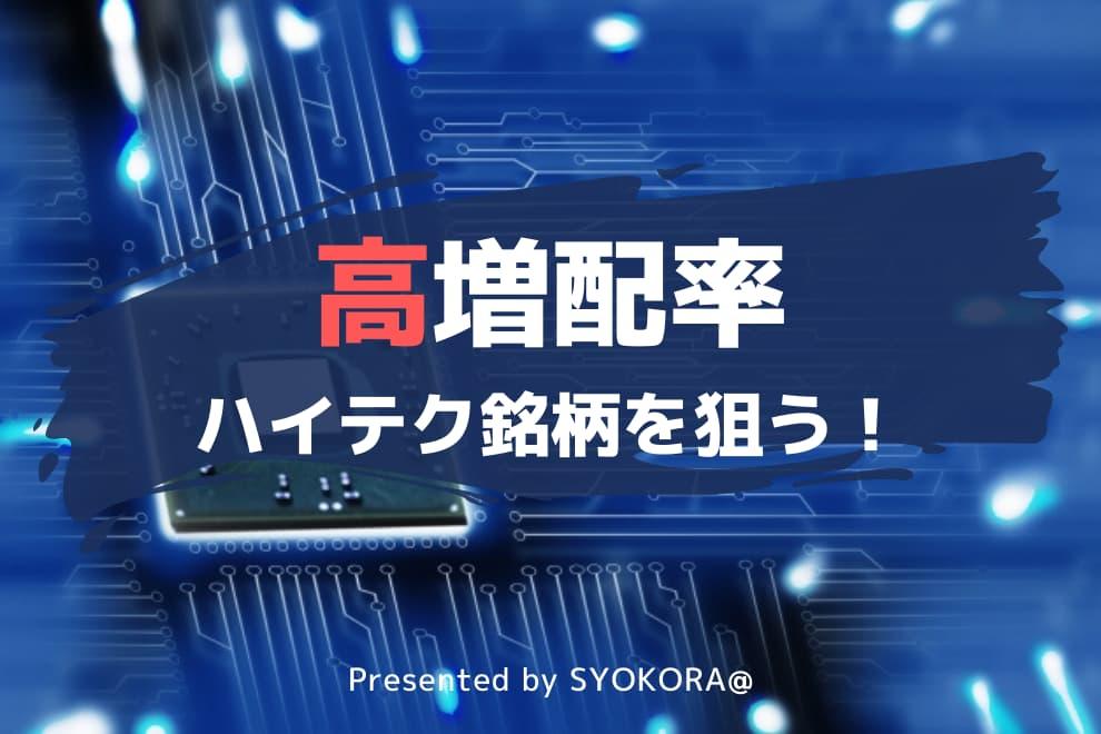 f:id:syokora11:20200112071438j:plain