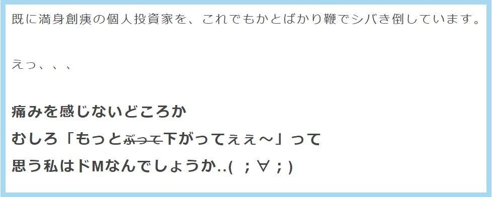 f:id:syokora11:20200118060721j:plain