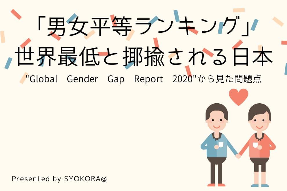 f:id:syokora11:20200126082619j:plain