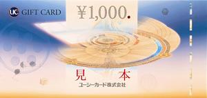 f:id:syokora11:20200204055505j:plain