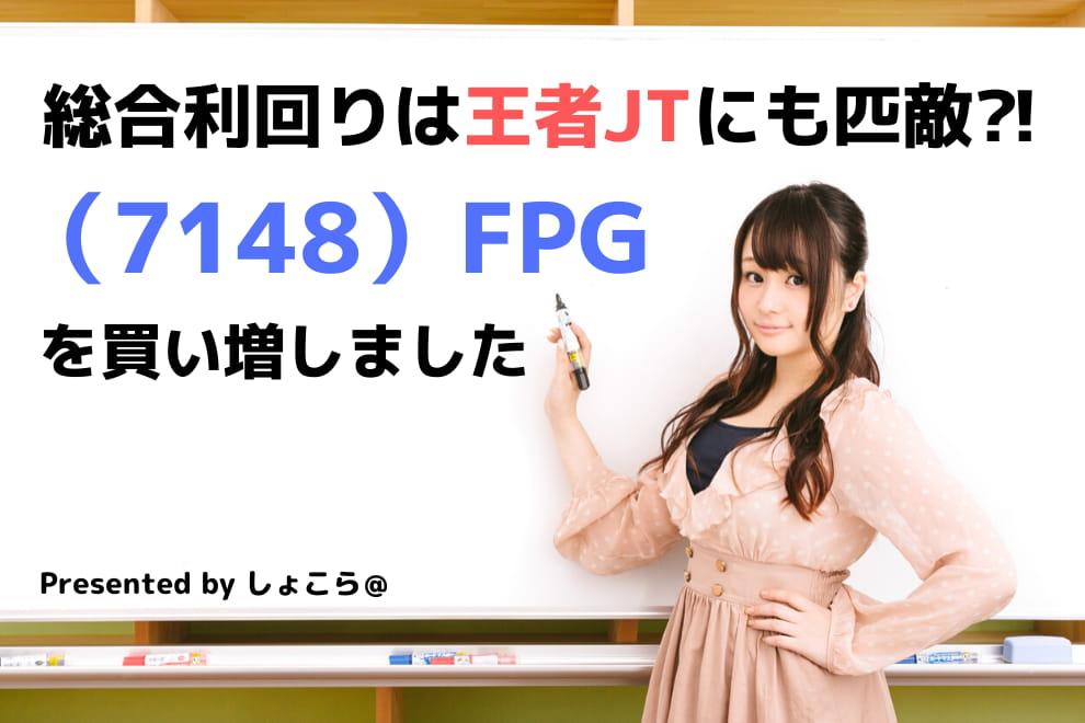 f:id:syokora11:20200204071019j:plain