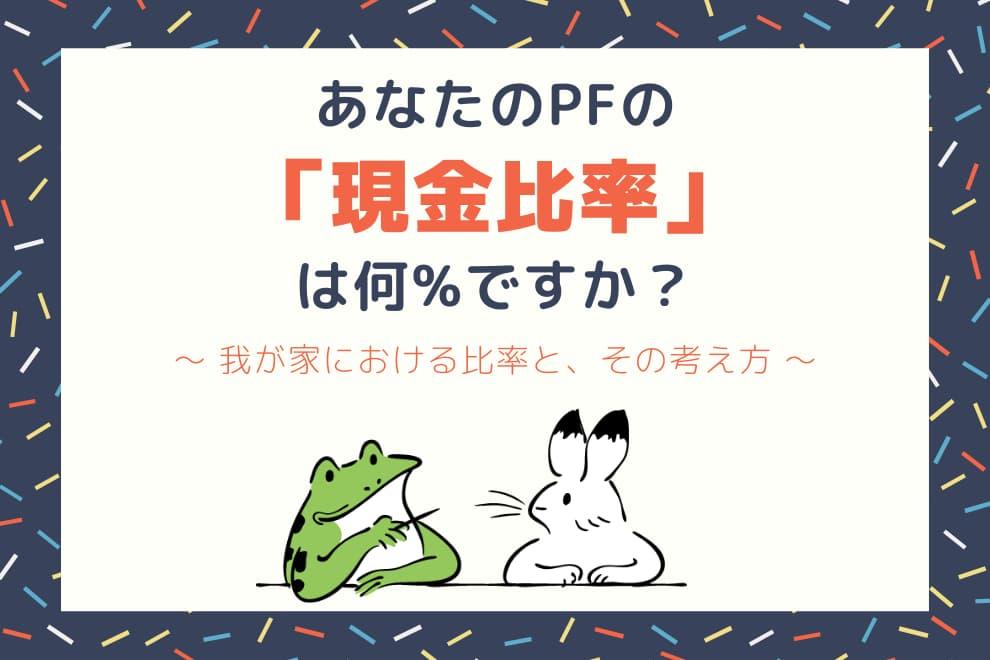 f:id:syokora11:20200209074352j:plain