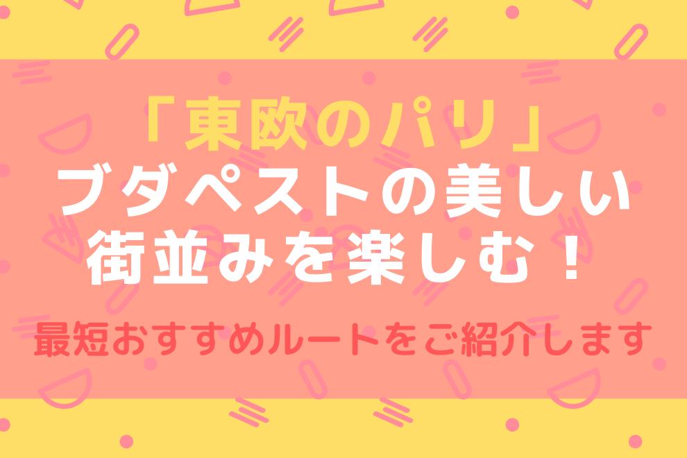 f:id:syokora11:20200213092414p:plain