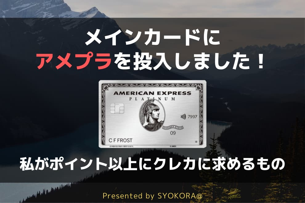 f:id:syokora11:20200221083939j:plain
