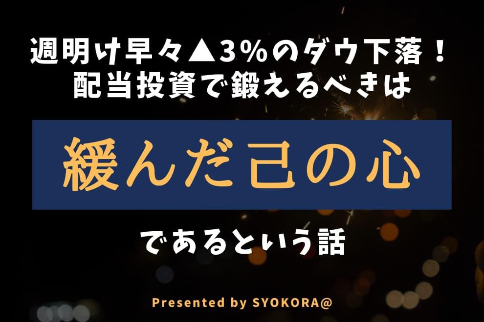 f:id:syokora11:20200225055145j:plain