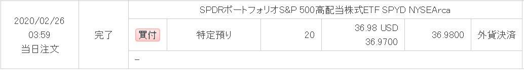 f:id:syokora11:20200226052350j:plain