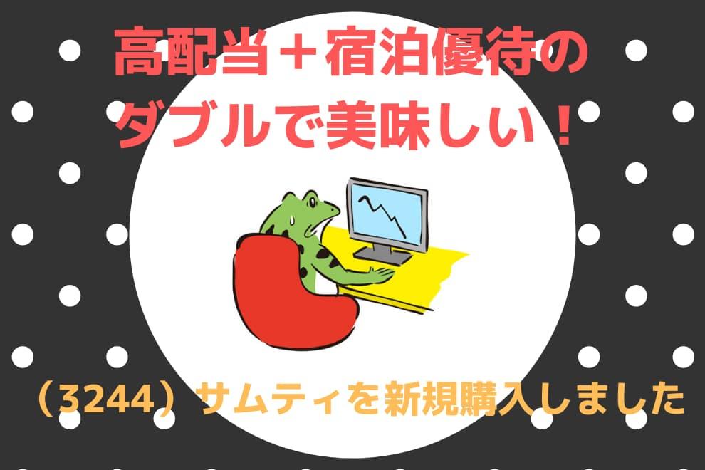 f:id:syokora11:20200227080317j:plain