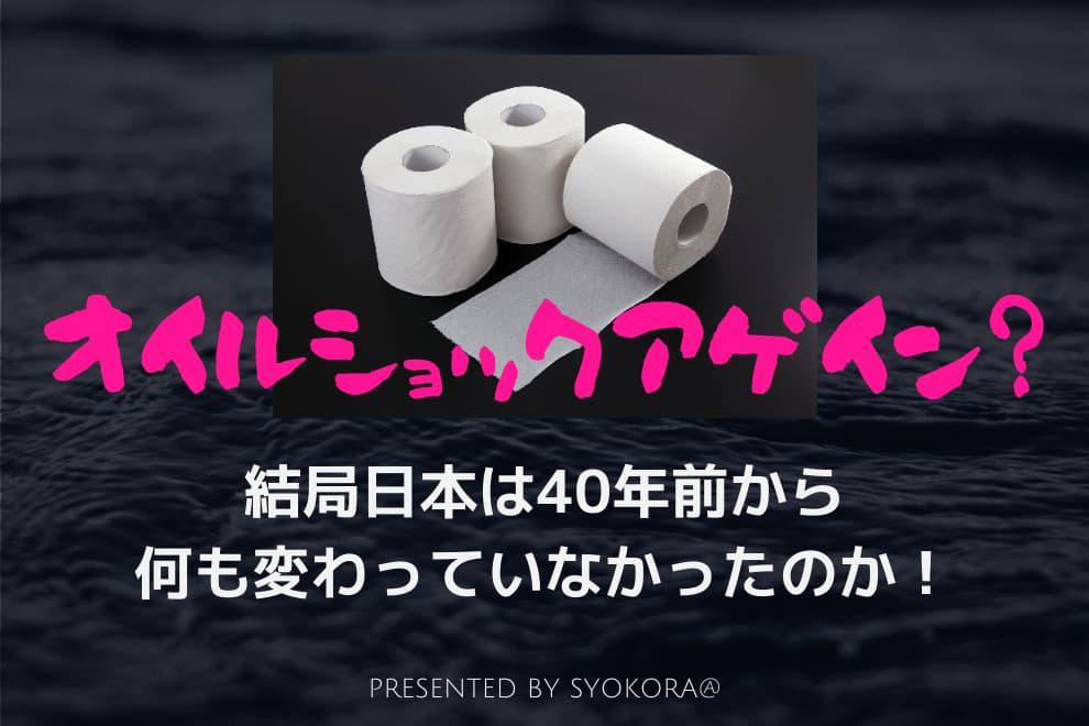 f:id:syokora11:20200301071517j:plain