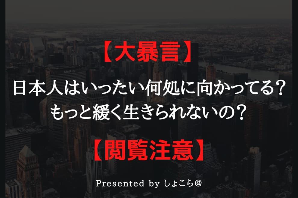 f:id:syokora11:20200303075636j:plain