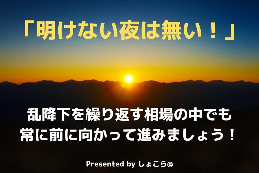 f:id:syokora11:20200305065202j:plain