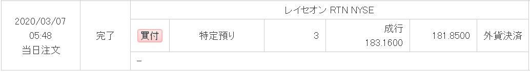 f:id:syokora11:20200307062519p:plain