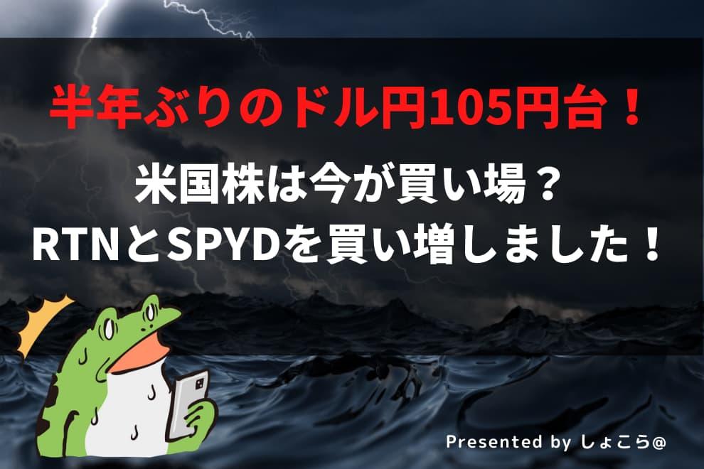 f:id:syokora11:20200307071009j:plain
