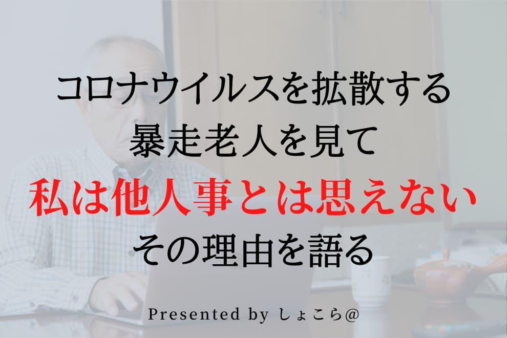 f:id:syokora11:20200308064022j:plain