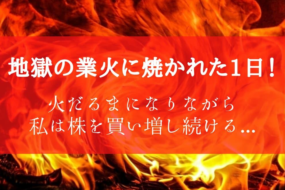 f:id:syokora11:20200310064343j:plain