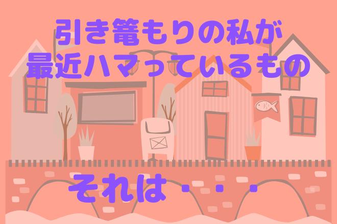 f:id:syokora11:20200311062518p:plain