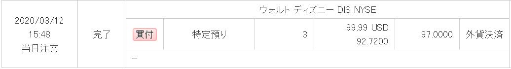 f:id:syokora11:20200313050659p:plain