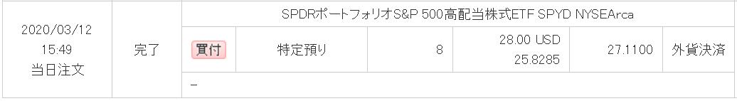 f:id:syokora11:20200313051033p:plain
