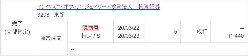 f:id:syokora11:20200324030032j:plain