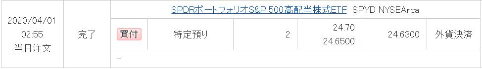 f:id:syokora11:20200401030248p:plain